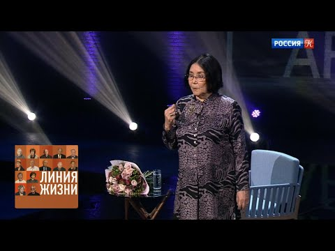 Наталья Аринбасарова. Линия жизни / Телеканал Культура