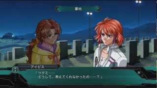english subs super robot wars ogs 2 pro stage 1