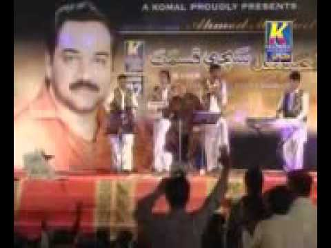 Sachi Kismat Ji    `  { Mallah Mobile Point }.mp4