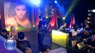 PRESLAVA -  PET PROMILA LYUBOV / Преслава - Пет промила любов, 2008