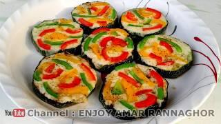 মজাদার জুকিনি পিজা - সহজ জুকিনি রান্নার রেসিপি - Zucchini Pizza Recipe - Bangladeshi Zucchini Recipe