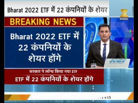 News@4: Finance Minister Arun Jaitley launches ETF | वित्त मंत्री अरुण जेटली ने लांच किया ईटीएफ