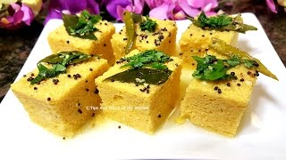 Dhokla Recipe In Cooker In Hindi In 10 Minutes | Bazzar Waala Besan Dhokla Recipe Without Eno