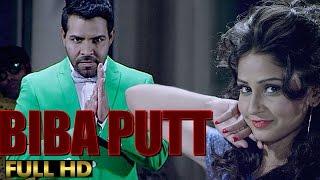 New Punjabi Songs 2015 | Biba Putt | Kanth Kaler | Latest Punjabi Songs 2015