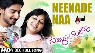 "Muruli meets meera | "" neenaadena"" | feat. prajwal devraj, reema voraha | new kannada"