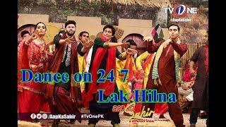 Mehroz dance on 24 7 Lak Hilna at Aap ka Sahir on TV One - Sahir Lodhi