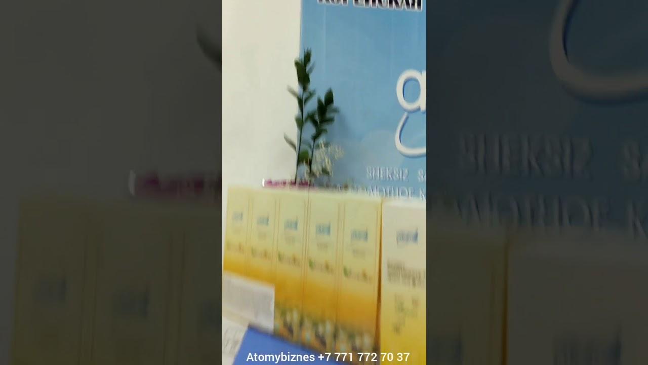 Атомная зубная паста от Атоми. Приглашаем в умный бизнес тех,кто ценит качество 8771 772 70 37.