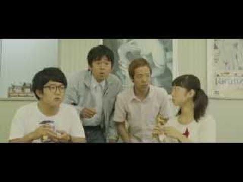 映画「解禁記念日」本編