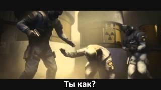 трейлер Counter Strike Global Offensive По русски