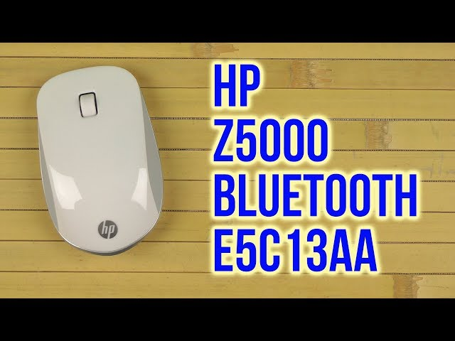 415661698c6 Распаковка HP Z5000 Bluetooth White E5C13AA - YouTube