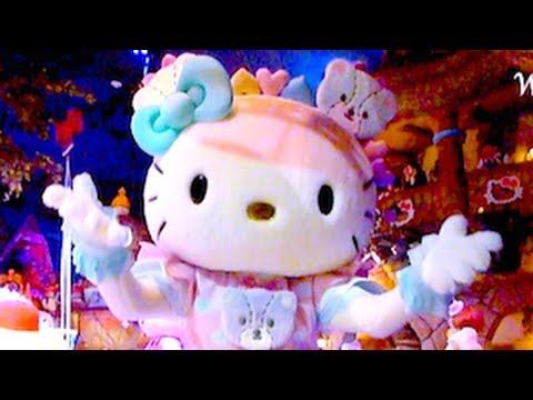 HELLO KITTY theme park SANRIO PUROLAND in Tokyo