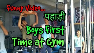 पहाड़ी Boys First Time At Gym By Barfi Vines | Funny Video | Himachali comedy video | Pahari video |