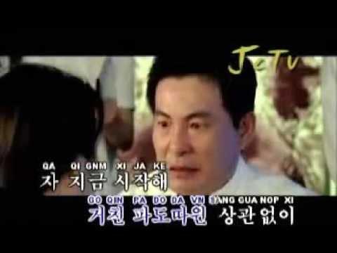 Kim Ah Joong - Maria (KARAOKE).wmv