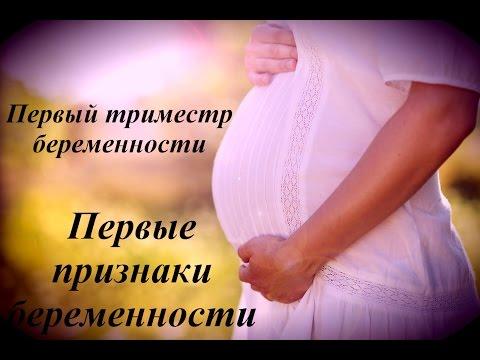 Как избавиться от беременности как и чем лечить чирий