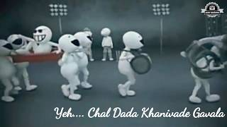 Khanivade Gavamadhi Bag Kay Lavila Gulabacha Whatsapp Status Video 30 seconds