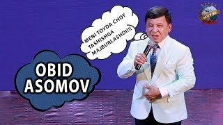 Obid Asomov - Meni toyda choy tashishga majburlashdi!!!