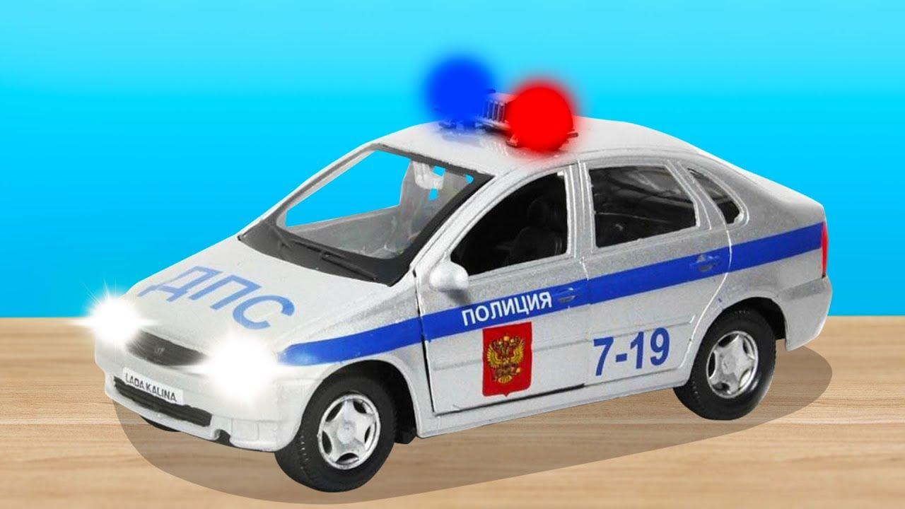 Сборник ПРО МАШИНКИ. Пожарная машинка и Полицейский ...
