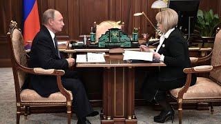 Рабочая встреча Владимира Путина с Эллой Памфиловой от 20.09.21. Полное видео