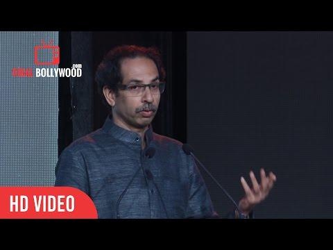 Uddhav Thackeray Full Speech | Udaan a Pictorial Biography of Mr. Praful Patel