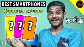 BEST SMARTPHONES UNDER 20,000 Rupees in Tamil | Boo Tech