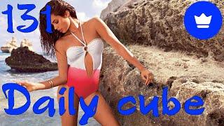 Daily cube #131 | Ежедневный коуб #131
