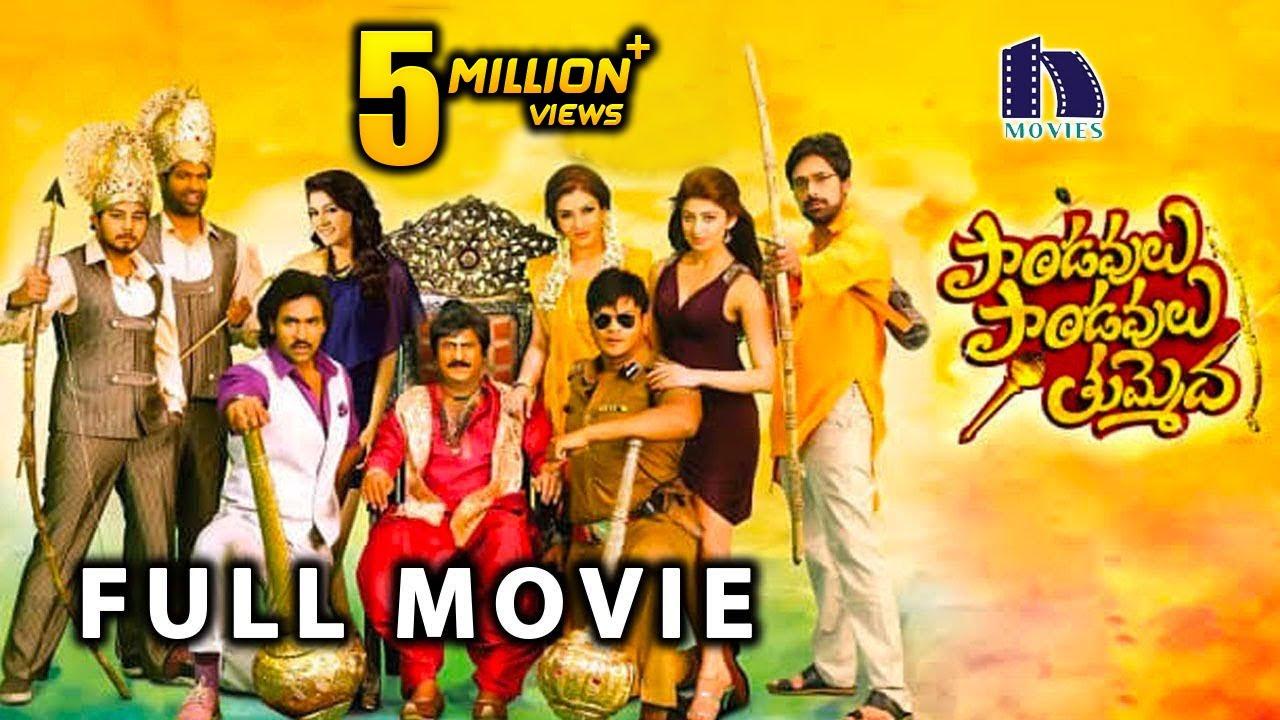 Download Pandavulu Pandavulu Tummeda Full Movie || 2014 || Mohan Babu, Vishnu, Manoj, Hansika, Praneetha