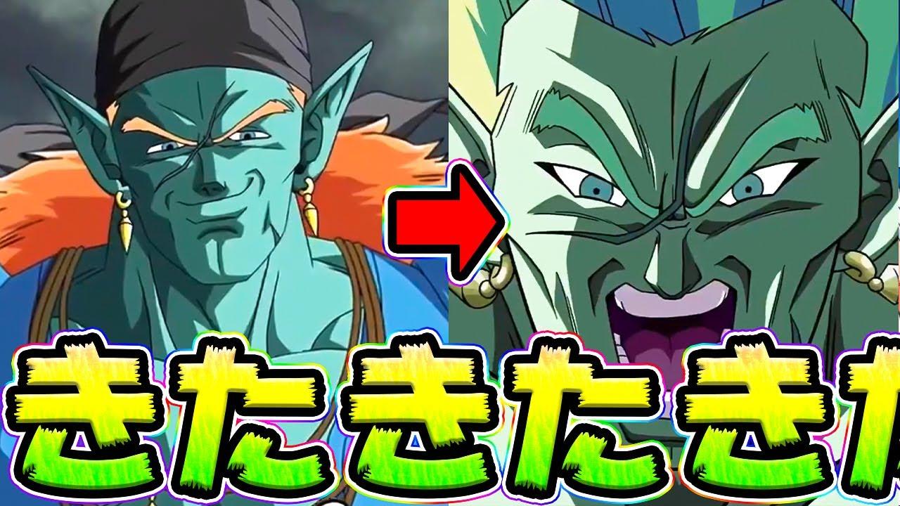 【ドッカンバトル】完璧な性能!変身ボージャックが来るー!!【Dragon Ball Z Dokkan Battle】