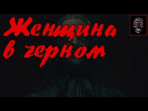 Видео Пиковая дама смотреть онлайн 2017 фильм в хорошем качестве 720