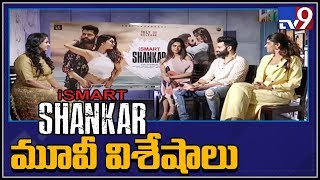 iSmart Shankar Team Exclusive Interview || Ram Pothineni, Nidhhi Agerwal, Nabha Natesh - TV9