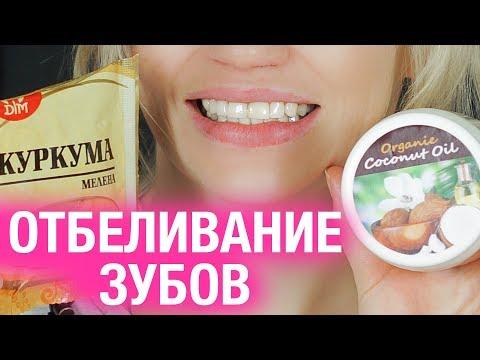 Как правильно чистить зубы? - Здоровая Россия