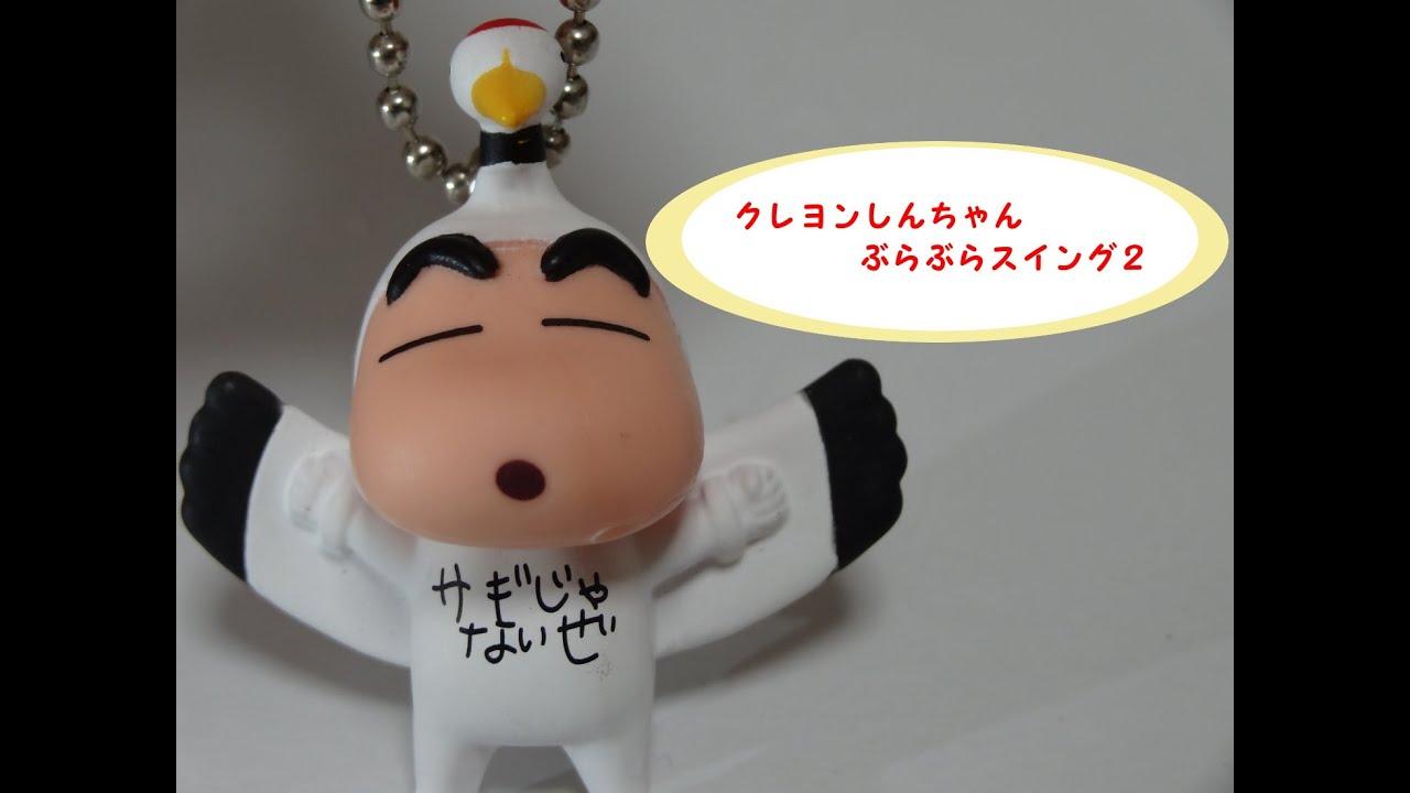 クレヨン しんちゃん レモン ちゃん