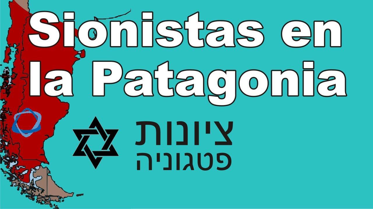Resultado de imagen de Presencia israelí en la Patagonia: