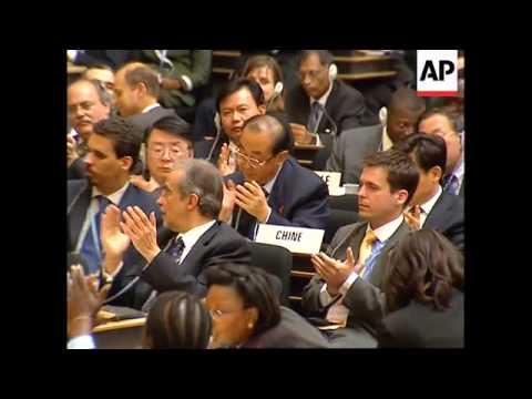 WHO rejects Taiwan bid for observer status, reax