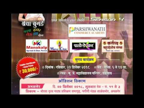 Tip Tip barsa pani and Pinga Mix / Chroghaphary - Rahul Jain