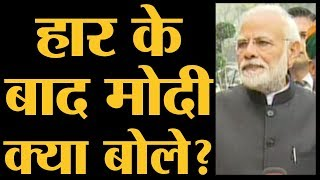 pm modi news latest
