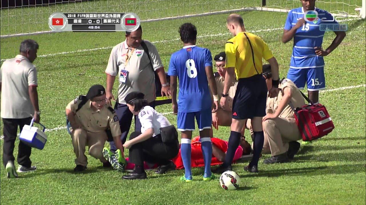 2015 06 16 2018世界盃外圍賽 香港對馬爾代夫 下半場 - YouTube