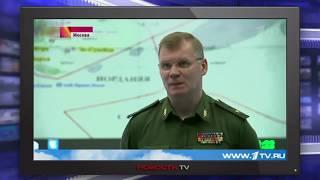 Россия бомбит ИГИЛ! Russian Atack IGIL!