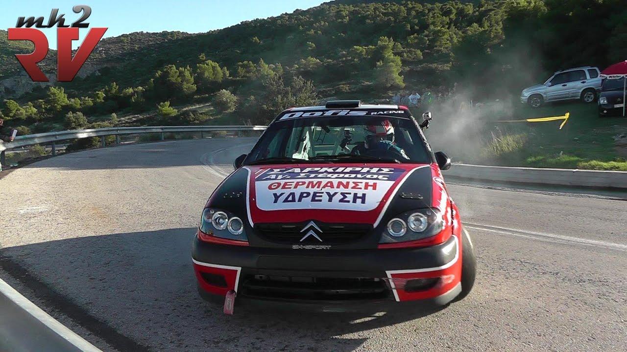 Peugeot 106 vs Citroen Saxo Racing Cars - YouTube