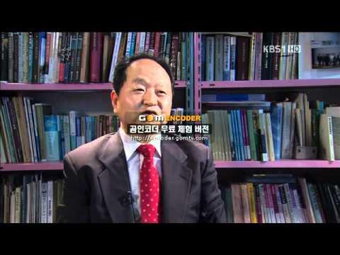 China's History Distortion : Koguryeo, Balhae, Korea 3/4
