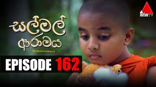 සල් මල් ආරාමය | Sal Mal Aramaya | Episode 162 | Sirasa TV Thumbnail