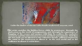 د. محسن عطيه  Mohsen Attya-Expressive abstractions-2 Thumbnail