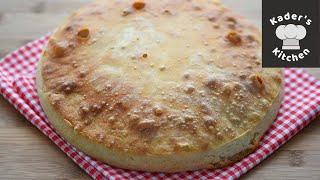 Köy Ekmeği Tarifi - Village (Kitchen Stove) Bread Recipe