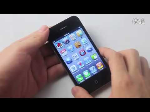 Android iPhone 4 Clone - The Tech Journal