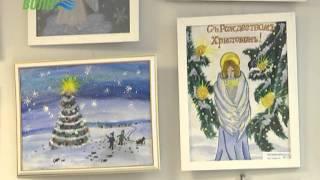 В библиотеке г. Конаково подвели итоги конкурса ''Рождественские истории''''