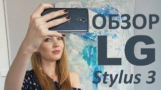видео Обзор LG G7 ThinQ: китайцы так не умеют