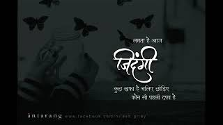 Har ek muskurahat with quotes