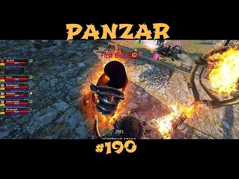 видео: panzar - сестра огня на пвп и пве. #190