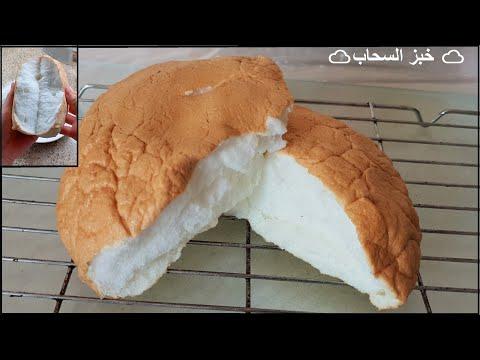 cloud-bread---تجربتي-لخبز-السحاب-لي-عامل-ضجة-في-اليوتيب-الغربية---pain-nuage