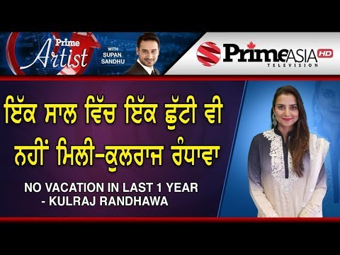 Prime Artist (34) || No Vacation in Last 1 Year - Kulraj Randhawa