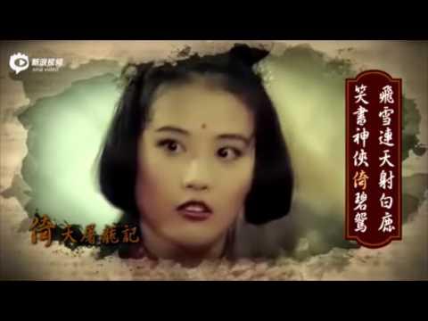 Wu Xia Dramas adapted from Jin Yong's Novels